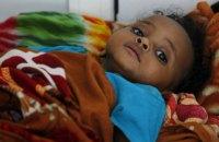 У Ємені що 10 хвилин гине одна дитина віком до 5 років, - ООН