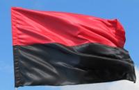 Львовский облсовет предложил вывешивать флаг ОУН девять раз в году