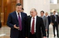 """Янукович заметил продвижение в """"газовых переговорах"""""""
