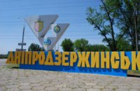 В 30-м округе в Днепродзержинске пересчитают голоса