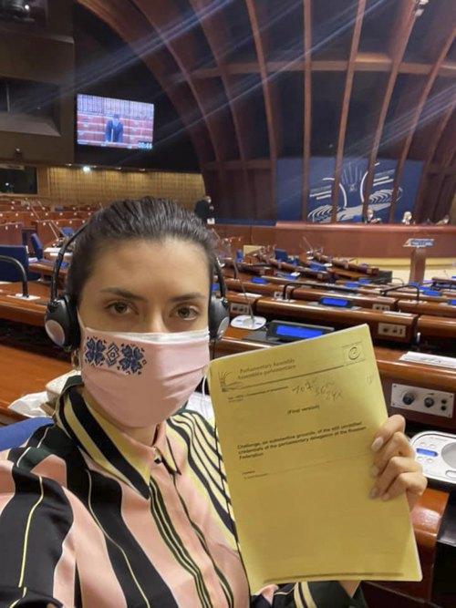 Мезенцева у день голосування стосовно резолюції про оскарження повноважень російської делегації.