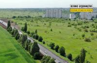 Вже на 33 км Харківської окружної дороги поклали нове асфальтне покриття