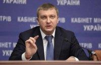 Минюст будет рассматривать высылку Саакашвили только в Грузию