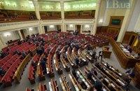 Рада разрешила легализацию самостроев до 2019 года