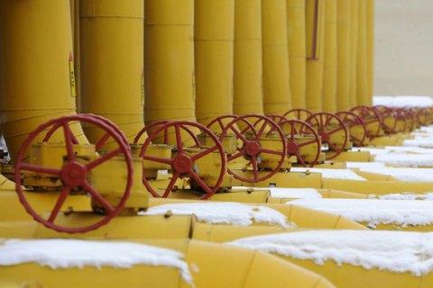 """""""Нафтогаз"""" подписал соглашение с пятью европейскими операторами ГТС"""