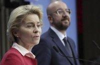 На саміті Україна-ЄС в Києві Євросоюз представлятимуть Шарль Мішель та Урсула фон дер Ляєн
