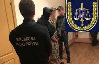 За сбыт наркотиков в Киеве задержали группу военнослужащих