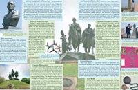 Днепропетровщина в 1932 году потеряла свою главную туристическую достопримечательность, - мнение