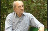 Помер український дисидент, літературознавець Леонід Плющ