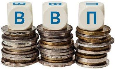 Два квартала подряд ВВП в Украине растет