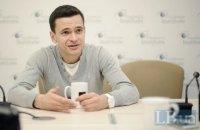 """Ілля Яшин презентував доповідь про зв'язки """"Єдиної Росії"""" і криміналу"""