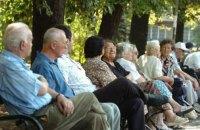 Украина оказалась одной из 30 стран мира с самым старым населением