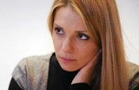 Евгения Тимошенко жалуется, что ее телефон прослушивают