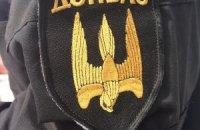 """Командир батальйону """"Донбас"""" зібрав 4 автобуси добровольців на Майдані"""