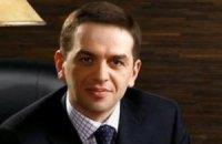 Першим заступником міністра юстиції став грузин