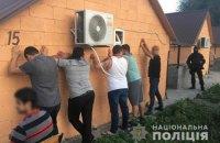 """В Хмельницком полицейские остановили """"криминальную сходку"""" из 19 человек"""