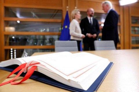 Керівники ЄС підписали договір про вихід Великобританії