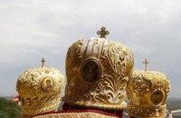 БЮТ требует от Януковича прекратить притеснения УПЦ КП