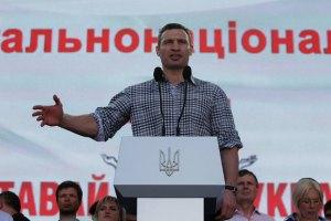 Кличко собирается в тур по Украине и думает о президентстве