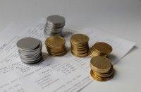 Кабмин отменит возможность платить за отопление в рассрочку