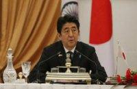 Премьер Японии объявил новый состав правительства