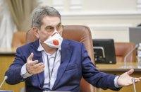 Рада уволила министров здравоохранения и финансов, но не смогла назначить им замену