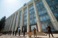 Двовладдя в Молдові завершилося