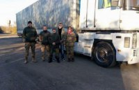 Анестезист ПДМШ привез 20 тонн продуктов бойцам 30 ОМБр