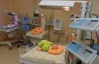 Фонд Ложкіна зібрав кошти та відкрив Відділення реабілітації передчасно народжених дітей