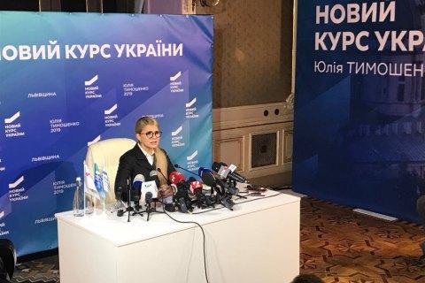 Тимошенко: санкції РФ поставили політичні обставини на свої місця