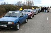 ГАИ не пускает автомобили предпринимателей на митинг в Киев