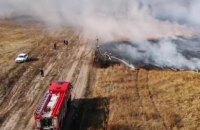 Пожежа торфовищ під Харковом дісталася до військового полігону, - Міноборони