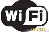 Бесплатный Wi-Fi на киевских улицах перенесли на 2013 год