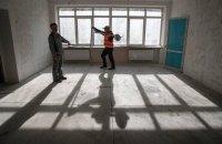 Вікна Гетманцева: як влада воюватиме із власниками нерухомості