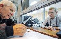 Кабмин отложил на три месяца начало выплат пенсионерам старше 75 лет