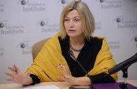 """Геращенко обвинила Януковича в """"покрывании"""" фальсификаторов"""
