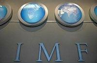 Місія МВФ буде в Києві у вівторок