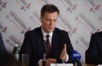 Наливайченко: землю из-за коррупции во власти продавать категорически нельзя