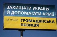 """""""Громадянська позиція"""" Гриценка піде на вибори з партіями Добродомова, Томенка і Катеринчука"""