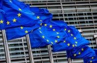 """В ЕС назвали принятый Радой закон о е-декларациях """"недостаточным"""""""