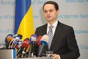 МЗС заперечує поставки української зброї в Сирію