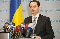 МИД: Украина и ЕС завершат переговоры по ЗСТ в октябре