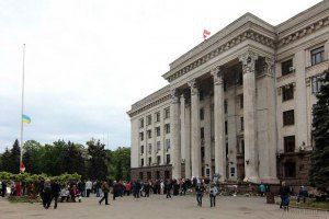 В одеському Будинку профспілок шукали бомбу