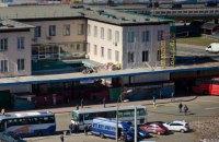 ФГИ продал 24 автостанции в Киеве и области за 231 млн гривен