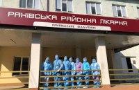В Закарпатській області почали закінчуватися місця для хворих на ковід