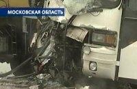 В Подмосковье в результате ДТП 11 человек сгорели заживо