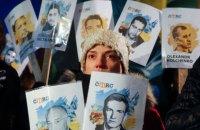 Родичі в'язнів Кремля звернулися до Зеленського