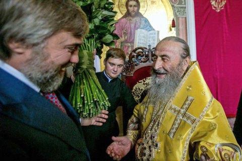 http://ukr.lb.ua/society/2019/09/11/437026_tserkovniy_revansh_deputata.html