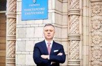 """Правительство признало неудовлетворительной работу набсовета и исполнительного органа """"Укргидроэнерго"""" (обновлено)"""