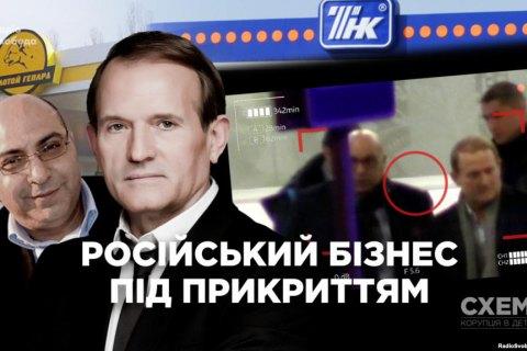 Новости о пострадавших на украине